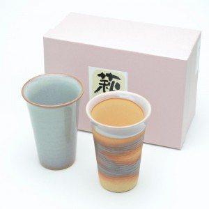 hagi-shut-cups-328