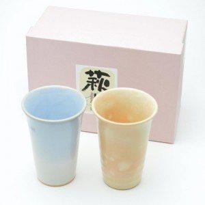 hagi-shut-cups-350