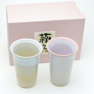 hagi-shut-cups-357