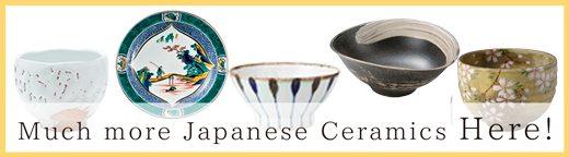 メゾンドゥ陶器