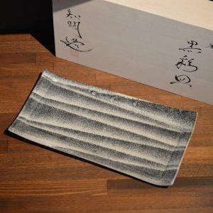 hagi-kato-dish-0028