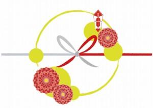 菊の花熨斗