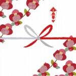 熨斗 椿の花
