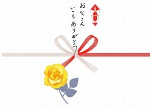 一輪のバラ熨斗