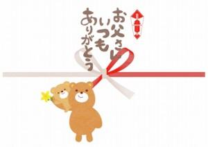 熊の親子熨斗