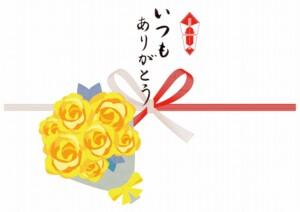 薔薇の花束熨斗