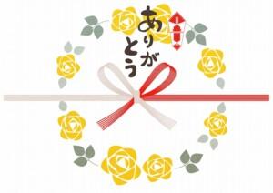 バラの花輪熨斗